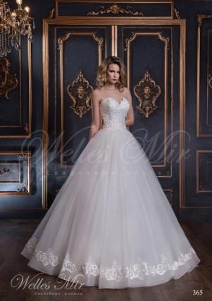 Свадебные платья Luxury collection 2017-2018 365-1