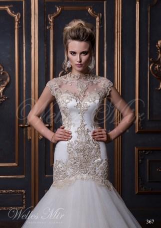 Свадебное платье из шифона c вышивкой-2