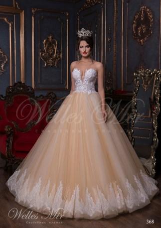 Бежевое свадебное платье с V-образным вырезом-1