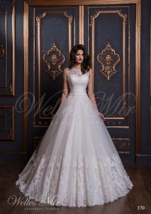 Свадебные платья Luxury collection 2017-2018 370-1