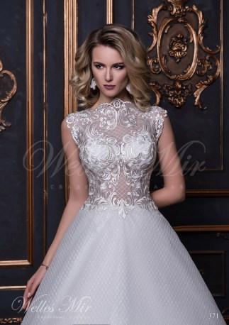 Свадебные платья Luxury collection 2017-2018 371-2
