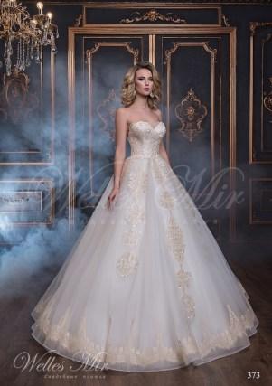 Свадебные платья Luxury collection 2017-2018 373-1