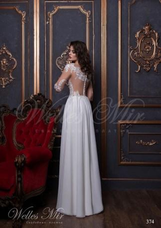 Прямое свадебное платье с аппликациями-3