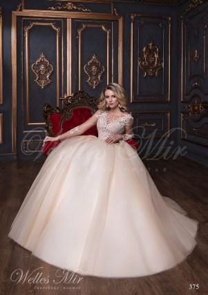 Свадебные платья Luxury collection 2017-2018 375-1