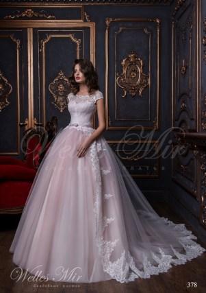 Свадебные платья Luxury collection 2017-2018 378-1