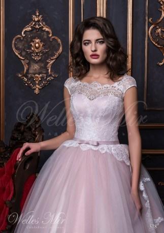 Свадебные платья Luxury collection 2017-2018 378-2