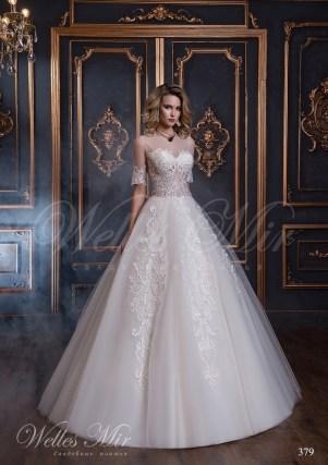 Свадебные платья Luxury collection 2017-2018 379-1