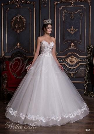 Свадебные платья Luxury collection 2017-2018 380-1