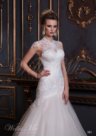 Mermaid wedding dress with lace-2