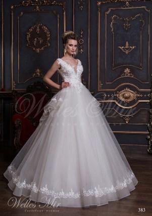 Свадебные платья Luxury collection 2017-2018 383-1