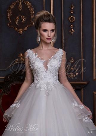 Свадебные платья Luxury collection 2017-2018 383-2