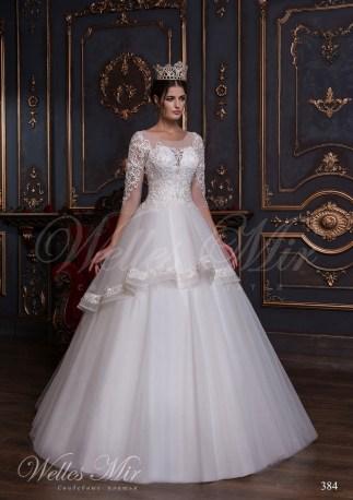 Свадебные платья Luxury collection 2017-2018 384-1