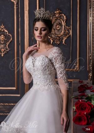 Свадебные платья Luxury collection 2017-2018 384-2