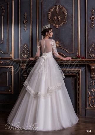 Свадебные платья Luxury collection 2017-2018 384-3