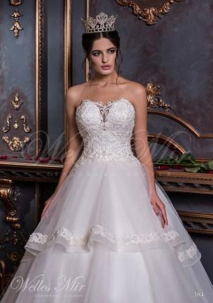 Свадебные платья Luxury collection 2017-2018 384-5