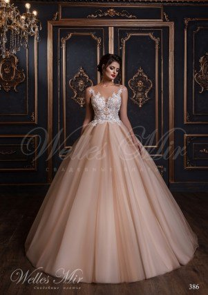 Rochii de mireasa Luxury collection 2017-2018 386-1
