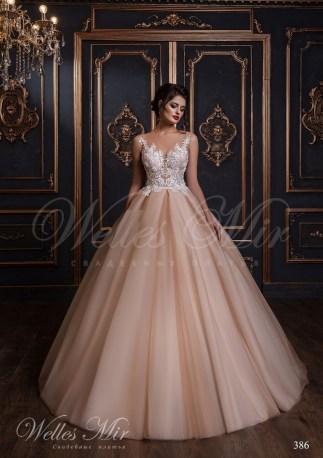 Свадебные платья Luxury collection 2017-2018 386-1