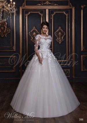 Свадебное платье с V-образным вырезом на спине-1