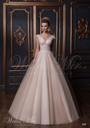 Свадебные платья Luxury collection 2017-2018 389-1