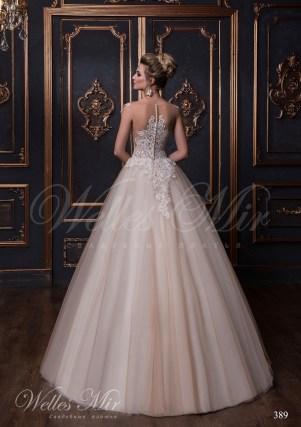 Свадебные платья Luxury collection 2017-2018 389-3