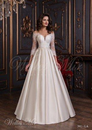 A silhouette wedding dress with neckline-1