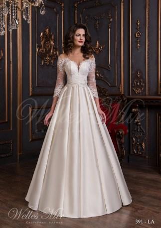 Свадебное платье А силуэта с вырезом-1