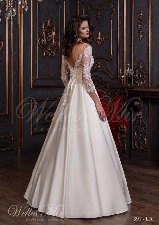 Свадебное платье А силуэта с вырезом-3