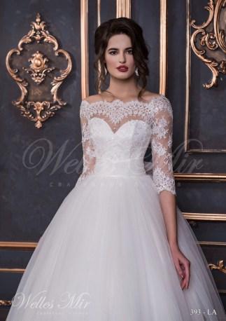 Свадебное платье из тафты-2