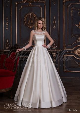 Шовкова весільна сукня-1