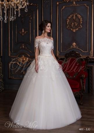 Свадебные платья Luxury collection 2017-2018 401-LG-1