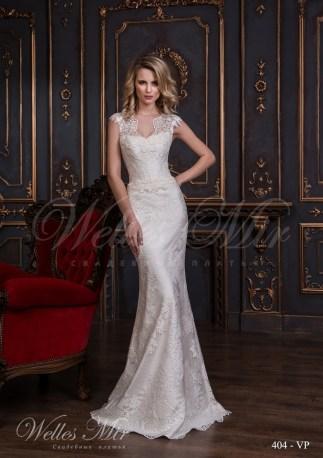 Свадебное платье футляр-1