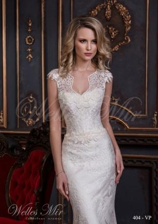 Свадебное платье футляр-2