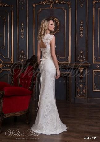 Свадебное платье футляр-3