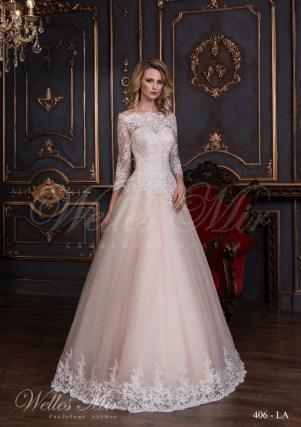 Свадебное платье пудрового цвета-1