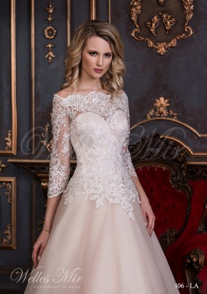 Свадебное платье пудрового цвета-2