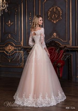Свадебное платье пудрового цвета-3