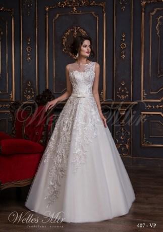 Свадебное платье с крупными аппликациями-1