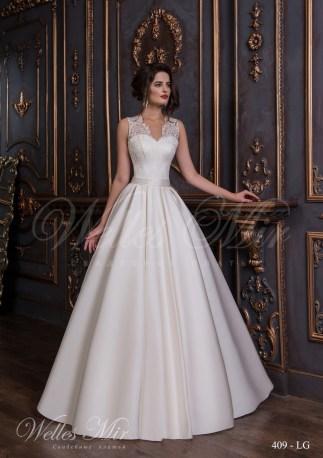 Свадебное платье цвета айвори-1