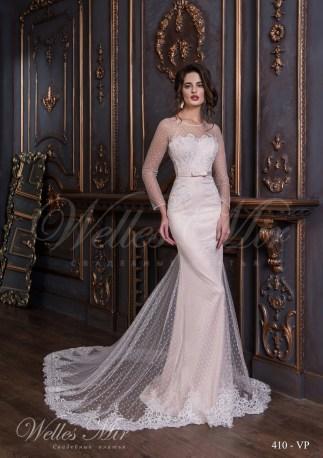 Длинное свадебное платье в пол в горошек-1