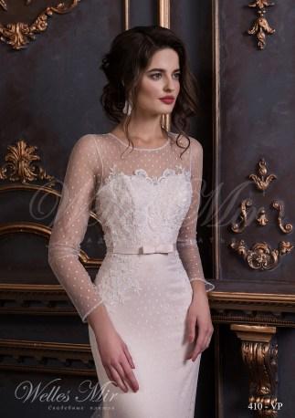 Длинное свадебное платье в пол в горошек-2