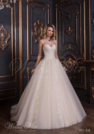 Wedding Dress 370 411