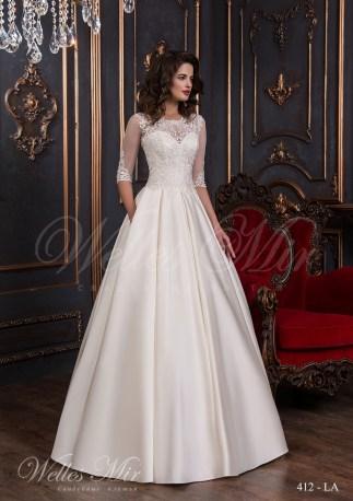 Свадебное платье с большими складками-1