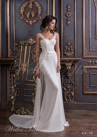 Весільну сукню з двома спідницями-1