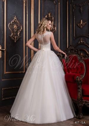 Свадебное платье с цветочным узором-3