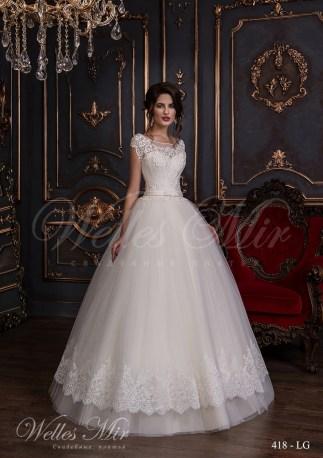 Свадебное платье с закрытыми плечами-1