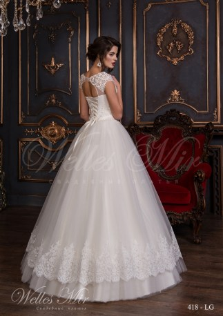 Свадебное платье с закрытыми плечами-3