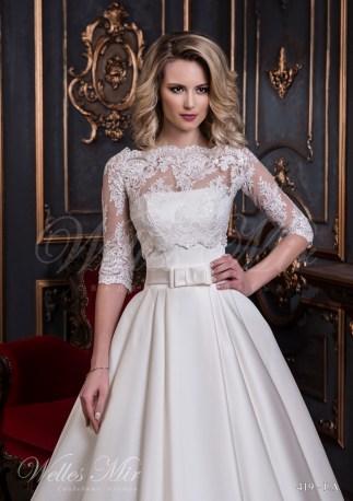 Свадебное платье с рукавами средней длины-2