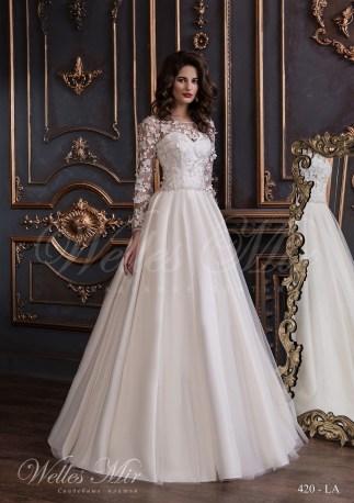 Свадебное платье с маленькими складками-1