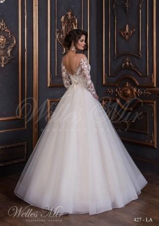 Свадебное платье с прозрачными рукавами с аппликациями-3