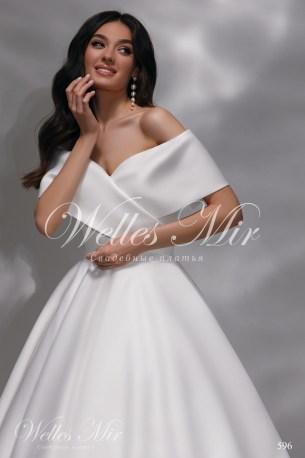 Свадебные платья Nothern Lights 596-2